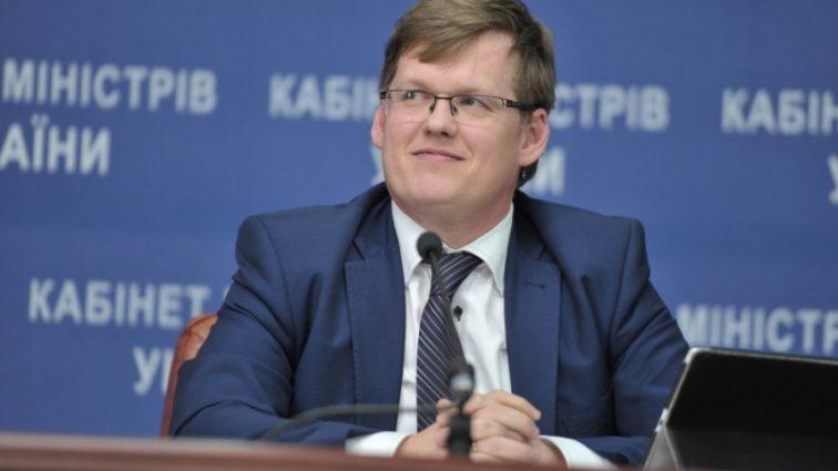 Мінімалка 5 000, пенсії та субсидії: Розенко розповів чого ще чекати українцям