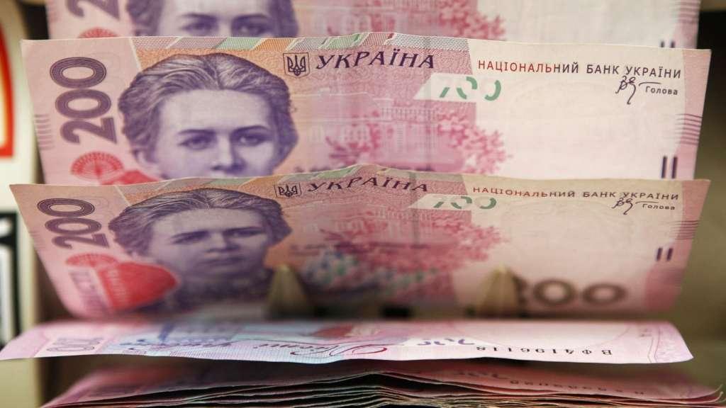 Проректор київського університету привласнила кошти дітей-сиріт та дітей-інвалідів