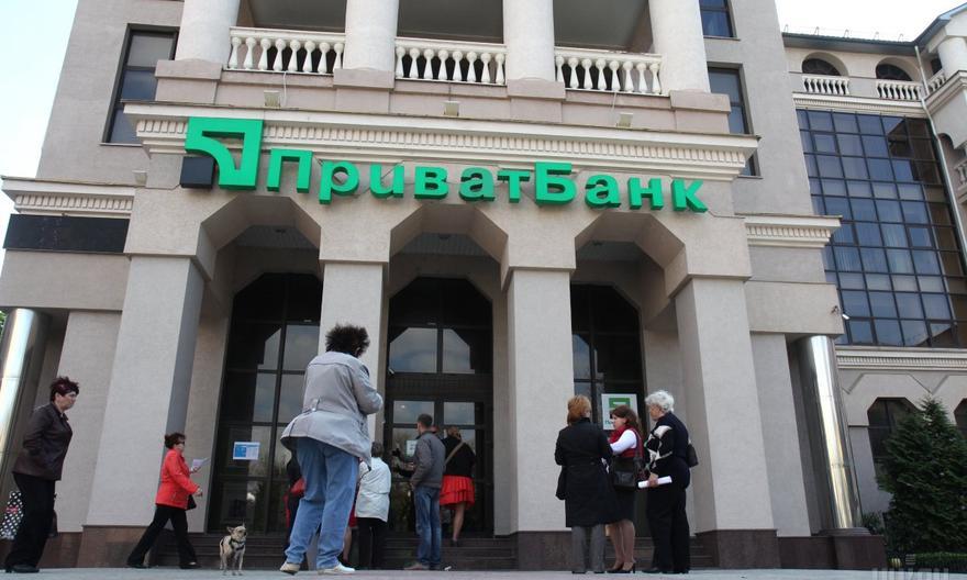 ПриватБанк виставив на продаж свої активи – подробиці