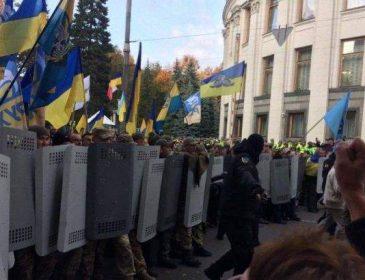 «Ми готові стояти до кінця»: Організатори мітингу 17 жовтня оголосили свою позицію
