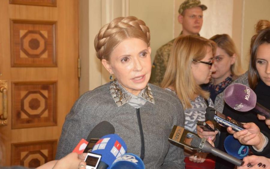 """""""Яскраве особисте життя, або нетрадиційна орієнтація…"""": Психологи розповіли, що означає каблучка на пальці Тимошенко"""