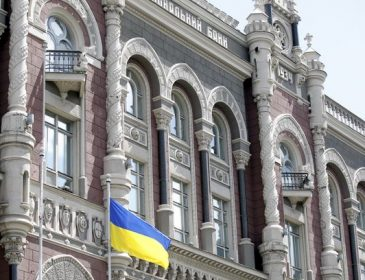 Заборона набуває чинності з 17 жовтня: НБУ заборонив рублі з певним зображенням об'єктів