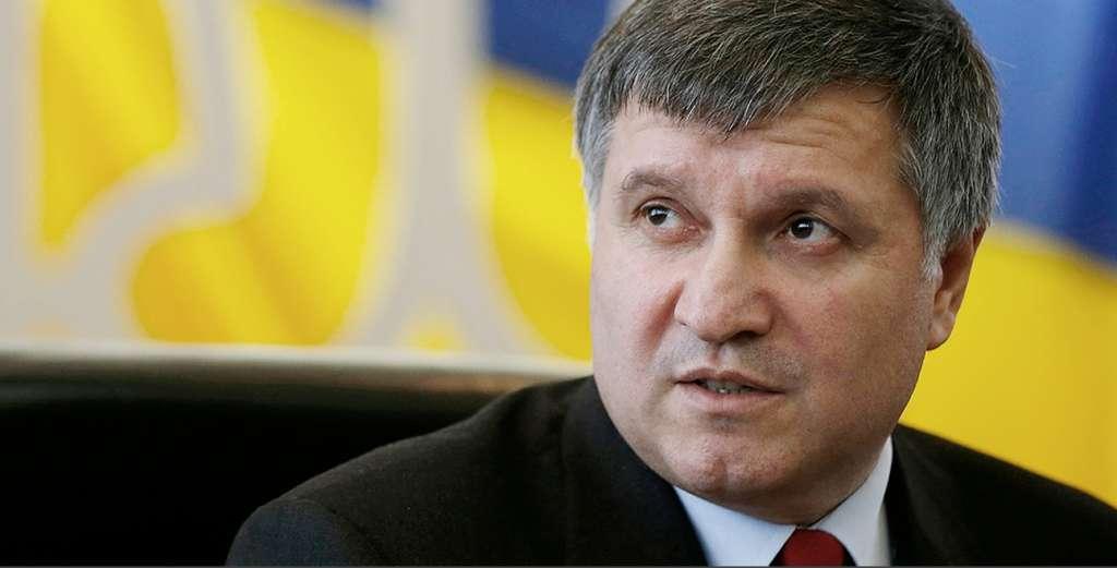 """Аваков зробив різку заяву щодо свого заступника-""""хабарника"""" Трояна. Українців шокувало те, що його чекає"""