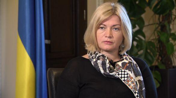 """""""Однією рукою вбивати, а іншою…"""": Ірина Геращенко зробила гучну заяву щодо ситуації на Донбасі. У світі аж здригнулись від цих слів"""