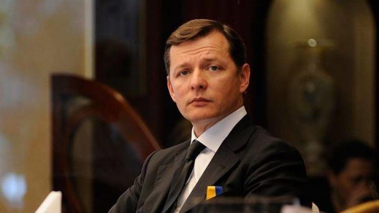 Як виглядає дружина Олега Ляшка ?