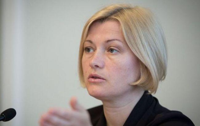 Ірина Геращенко розповіла чому в законі про реінтеграцію Крим і Донбас розділені
