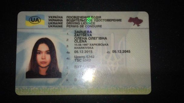 """На момент ДТП сиділа """"ВКонтакте"""": У Мережі з'явились фото та інформація про винуватицю жахливої ДТП в Харкові"""