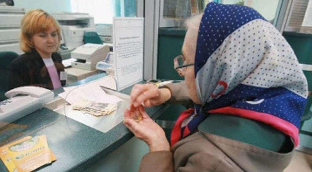 Сюрприз від нардепів для пенсіонерів!!! Відтепер пенсії нараховуватимуться по-новому, ці нововведення приголомшують