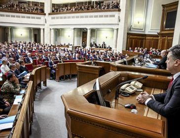"""""""Напівтварине існування…"""": Депутатам запропонували протягнути на українську пенсію"""