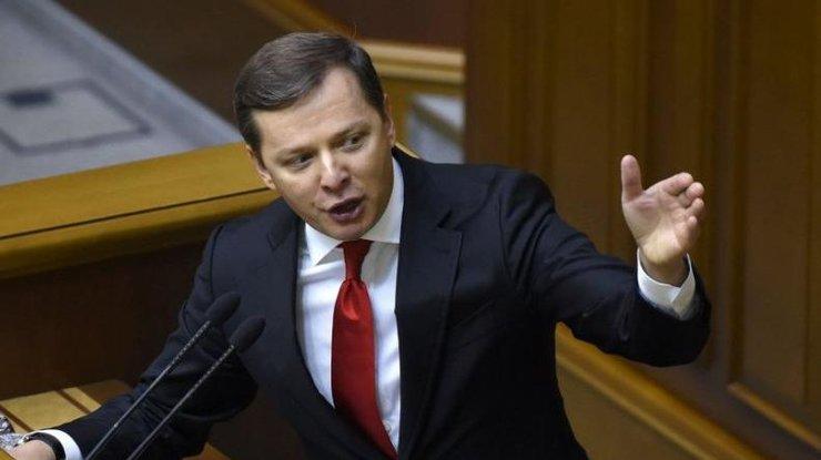 Ляшко назвав ймовірного замовника замаху на Мосійчука