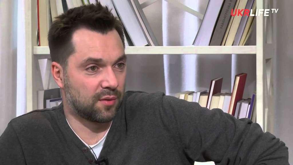 """""""Ми зупинили Росію"""": Арестович зробив гучну заяву про війну з Росією"""