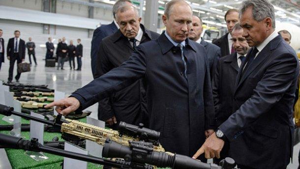 Стало відомо, що Росія готує окупацію нових територій, названо  терміни
