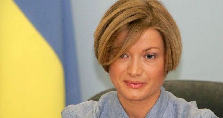 Шик і розкіш! Ірина Геращенко затьмарила всіх своїм яскравим вбранням у Лондоні і отримала важливу відзнаку
