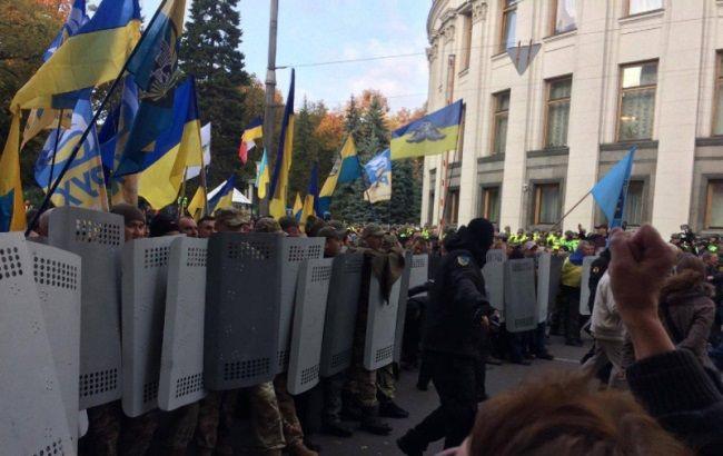 Сьогодні в Києві пройде «Марш обурених», дізнайтеся всі подробиці