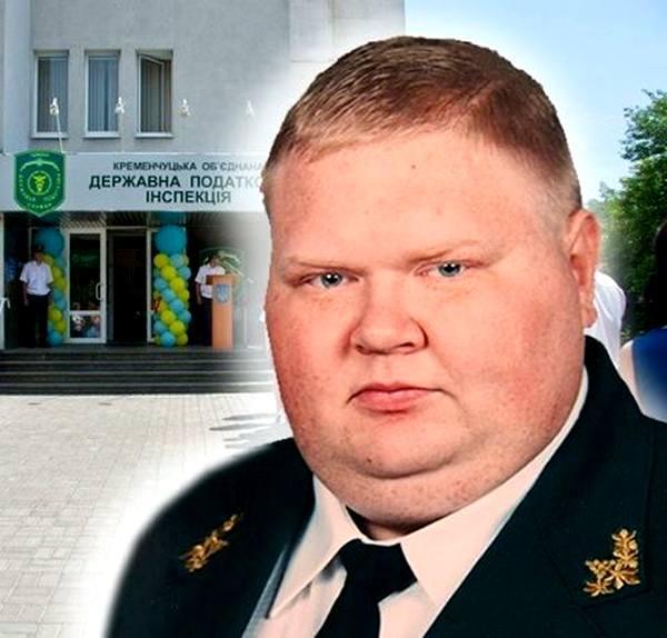 """""""Кривосуддя по українськи.."""": Полтавського податківця-мільйонера виправдали"""