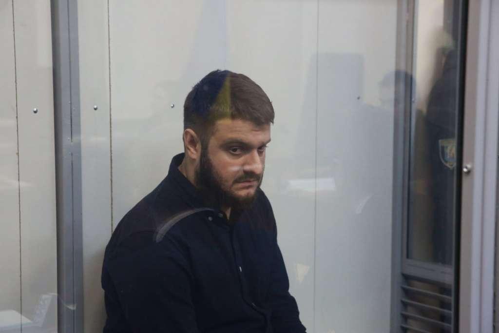 """""""Рюкзаки Авакова"""": Суд прийняв рішення стосовно сина міністра МВС"""