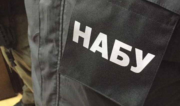 Детективу НАБУ пропонували $800 тис.: Луценко розповів подробиці справи