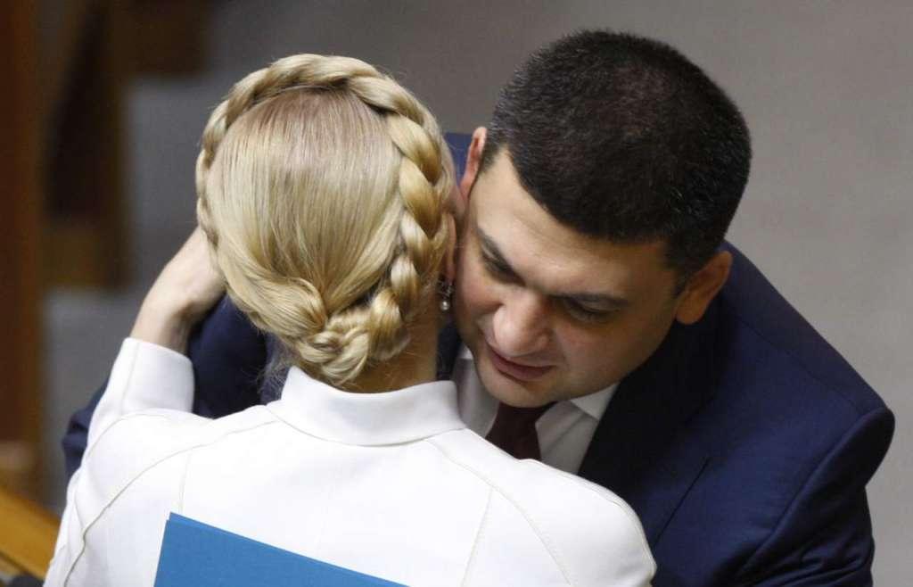 Тимошенко виступила з неочікуваними обвинуваченнями на адресу Гройсмана