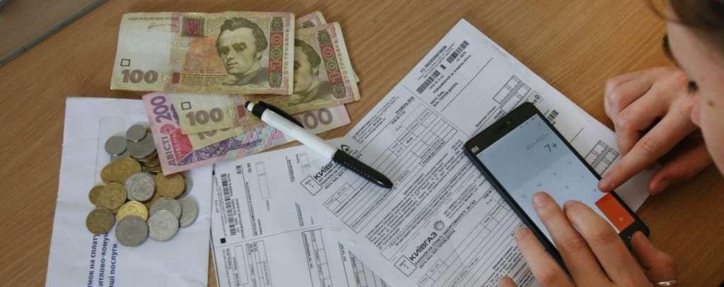 В Україні починають виплату коштів зекономлених на опаленні та електроенергії. Хто отримає живі гроші?
