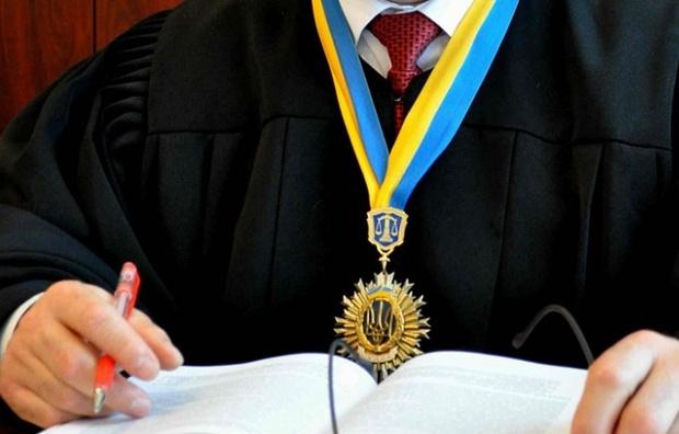 СБУ оголосила підозру судді через махінації з квартирами переселенців з Донбасу