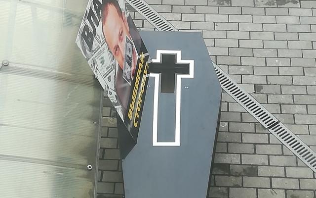 Відомому українському журналісту в подарунок прислали труну