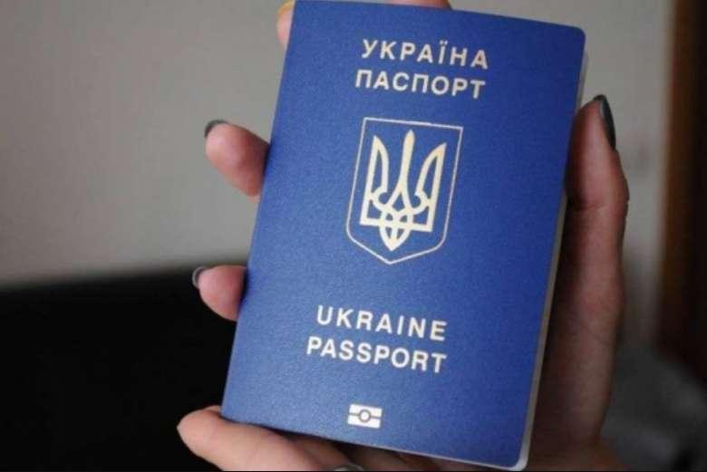 Уряд затвердив! Скільки насправді коштує оформлення закордонного паспорта в Україні