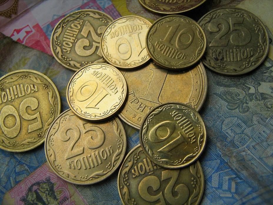 """""""Від 300 до 3500 грн…"""": Як заробити на монетах які є у вас в гаманці або скарбничці"""