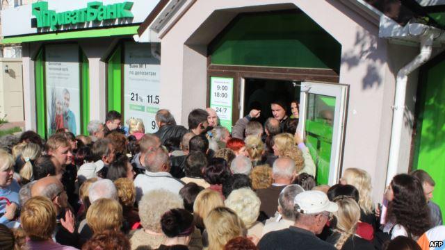 """Кожен українець тепер може отримати 3 800 гривень…"": ПриватБанк дав коментар"
