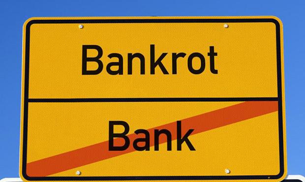 Терміново! В Україні лопнув ще один банк, вклади видадуть не всім