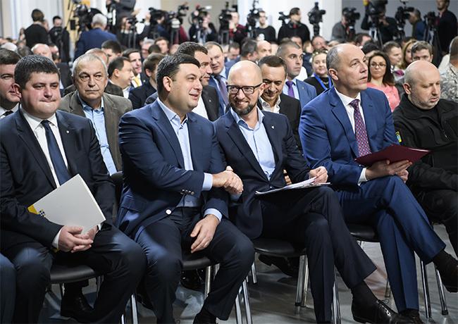 """""""Посаджу тебе між Тимошенко і Ляшко…"""": Аваков різко відповів Порошенку"""