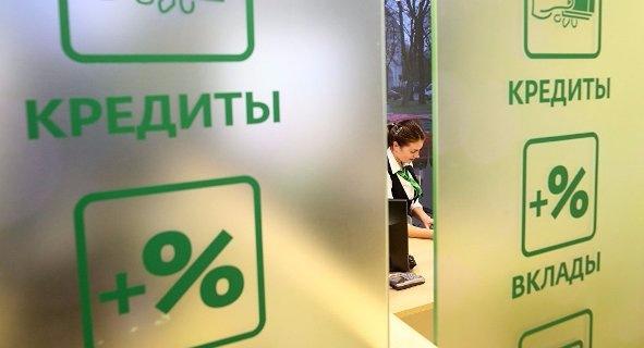Какие кредиты без справки о доходах доступны украинцам?