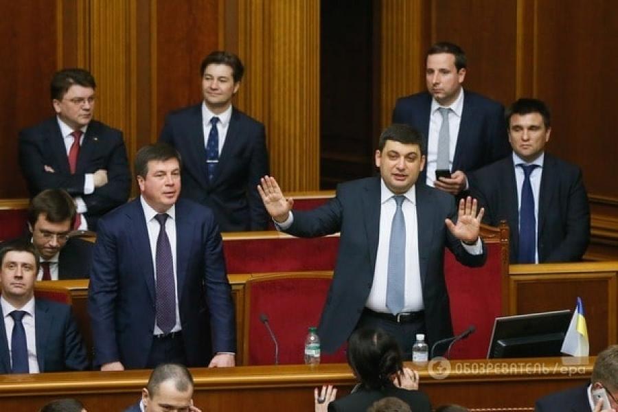 """""""За основу буде взята американська модель роботи"""": стало відомо про нове міністерство в Україні"""