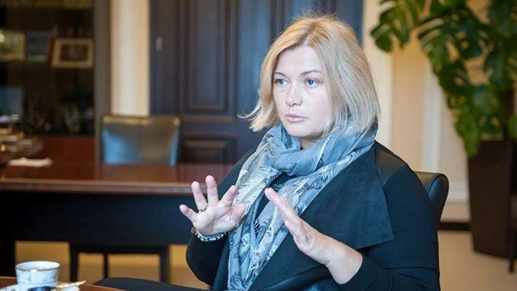 """""""Мене тіпає від фразочок…"""": Геращенко зробила нову емоційну заяву"""