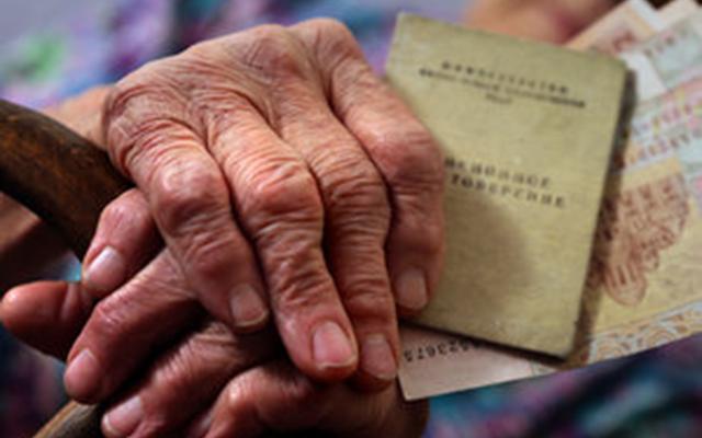 Види стажу так вік: скільки людині потрібно працювати, щоб вийти на пенсію