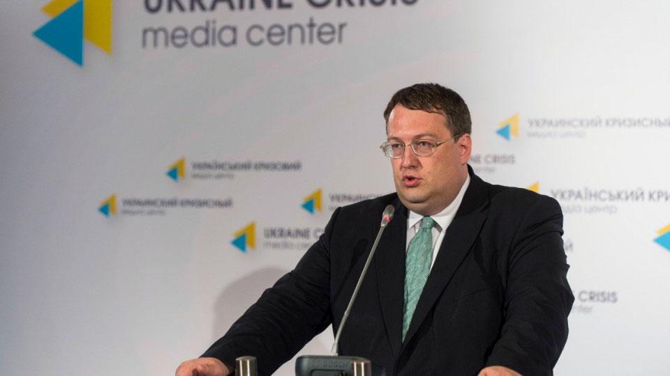"""""""За її загибель відповість…"""": Геращенко зробив важливу заяву щодо ДТП з Димінським"""