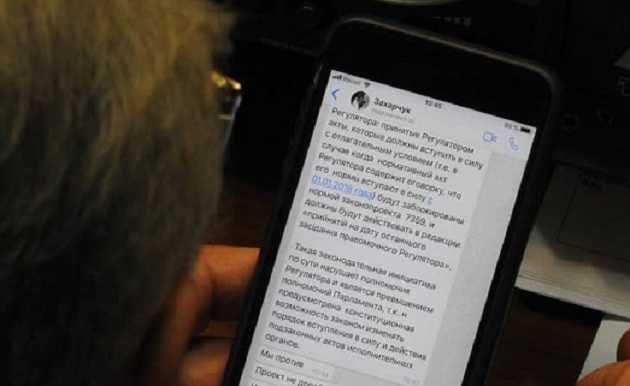 """""""10 млрд гривень роздерибанили…"""": У Мережу """"злили"""" переписку, у якій """"смотрящий"""" Ахметова роздає вказівки депутатам"""