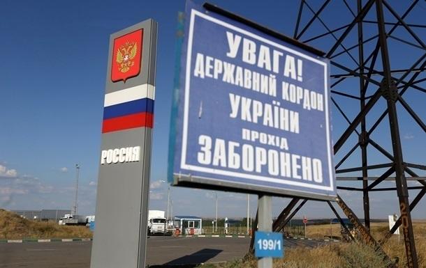Біометричний контроль на українсько-російському кордоні: кого стосуватимуться нововведення
