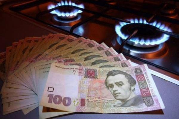 """""""Ціна на газ для населення є непідйомною…"""": Яких тарифів очікувати українцям вже завтра?"""