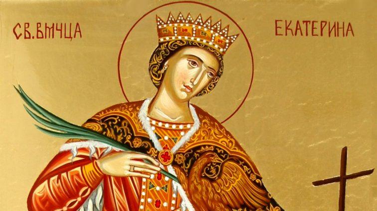 7 грудня – пам'ять святої великомучениці Катерини: ось що повинні робити в цей день всі жінки