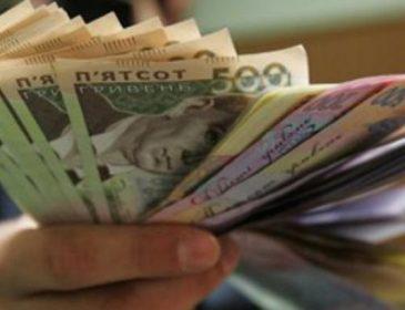 Всі за і проти: Хто проти мінімальної зарплати 4100 гривень