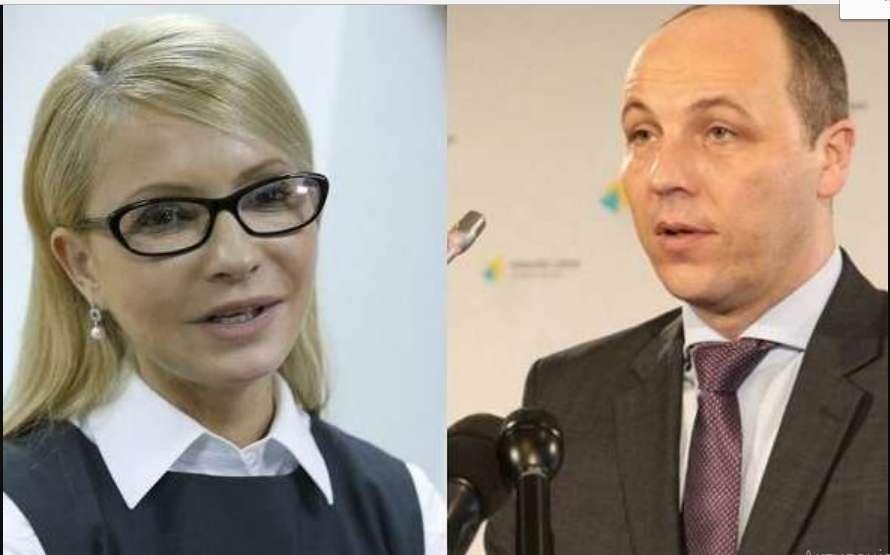 """""""Підіть до Онищенка і…"""": Парубій у Раді посварився з Тимошенко, а все через…"""