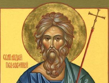 Готуйтеся вже сьогодні!  В ніч з 12 на 13 грудня – День святого апостола Андрія: ось що категорично заборонено робити в цей день