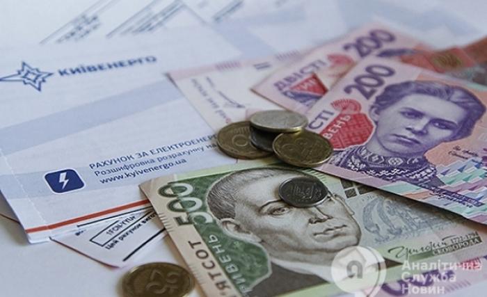 Для кого з українців зменшаться тарифи на опалення незалежно від субсидій