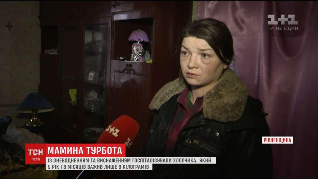 Морила голодом! На Рівненщині горе-мати не годувала свого 2-річного сина, якого ледве врятували