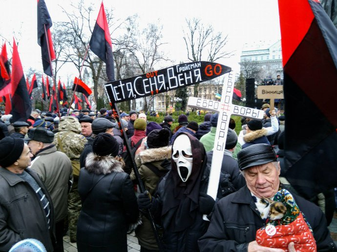 Смерть з косою, велика кількість активістів та правоохоронців: Що відбувається прямо зараз в Києві