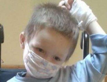 """""""Шукаємо порятунку"""": допоможіть врятувати життя маленького Остапа"""
