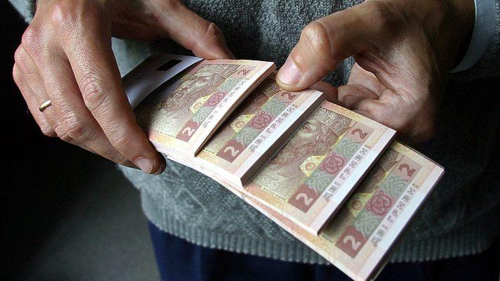 """""""Одна пенсія на трьох в 40 грн…"""": Жінка розповіла про реалії пенсійної реформи"""
