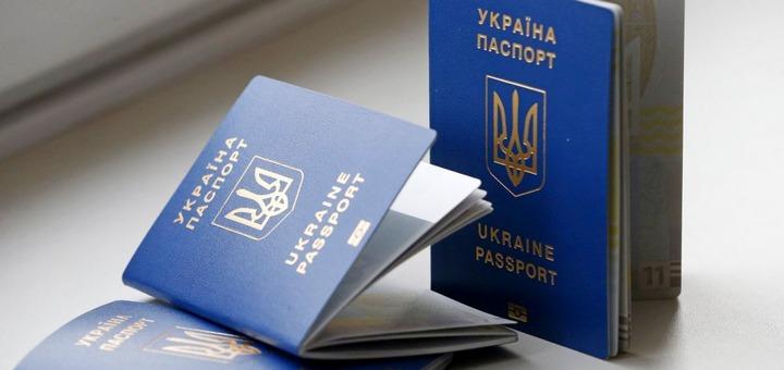 Важливо! Ось що потрібно знати про термінові паспорти та їх виготовлення