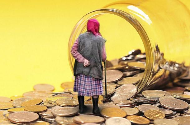 """""""Давай ми тобі знизимо зарплату"""": У Верховній Раді готують нову пенсійну реформу"""