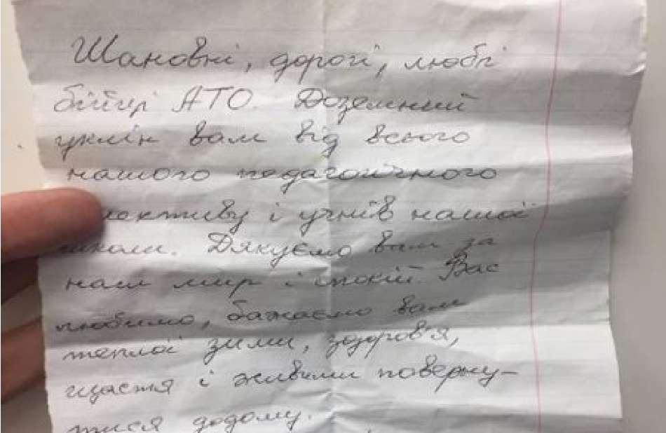 В одному з київських ресторанів, відкривши мішок з картоплею, знайшли дивну записку. Зміст приголомшує